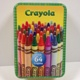 Crayola Large Storage Tin