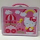 Hello Kitty Embossed Stroller Lunch Box