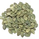 Pumpkin Seeds All Natural Pepitas 8 oz