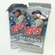 Topps Baseball Cards Series One 2015 1 pack